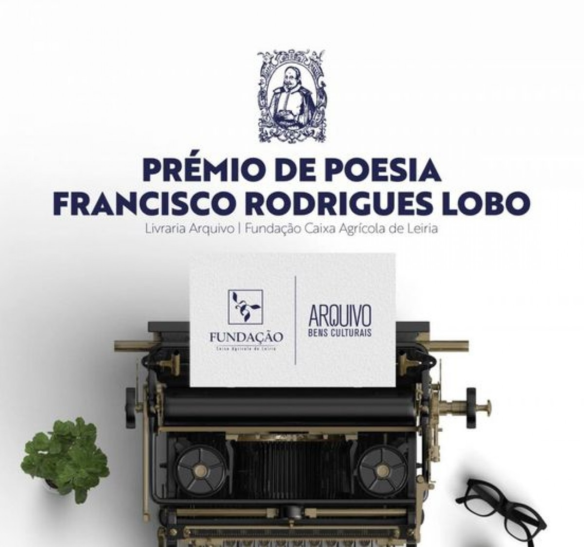 Prémio Francisco Rodrigues Lobo sem vencedor