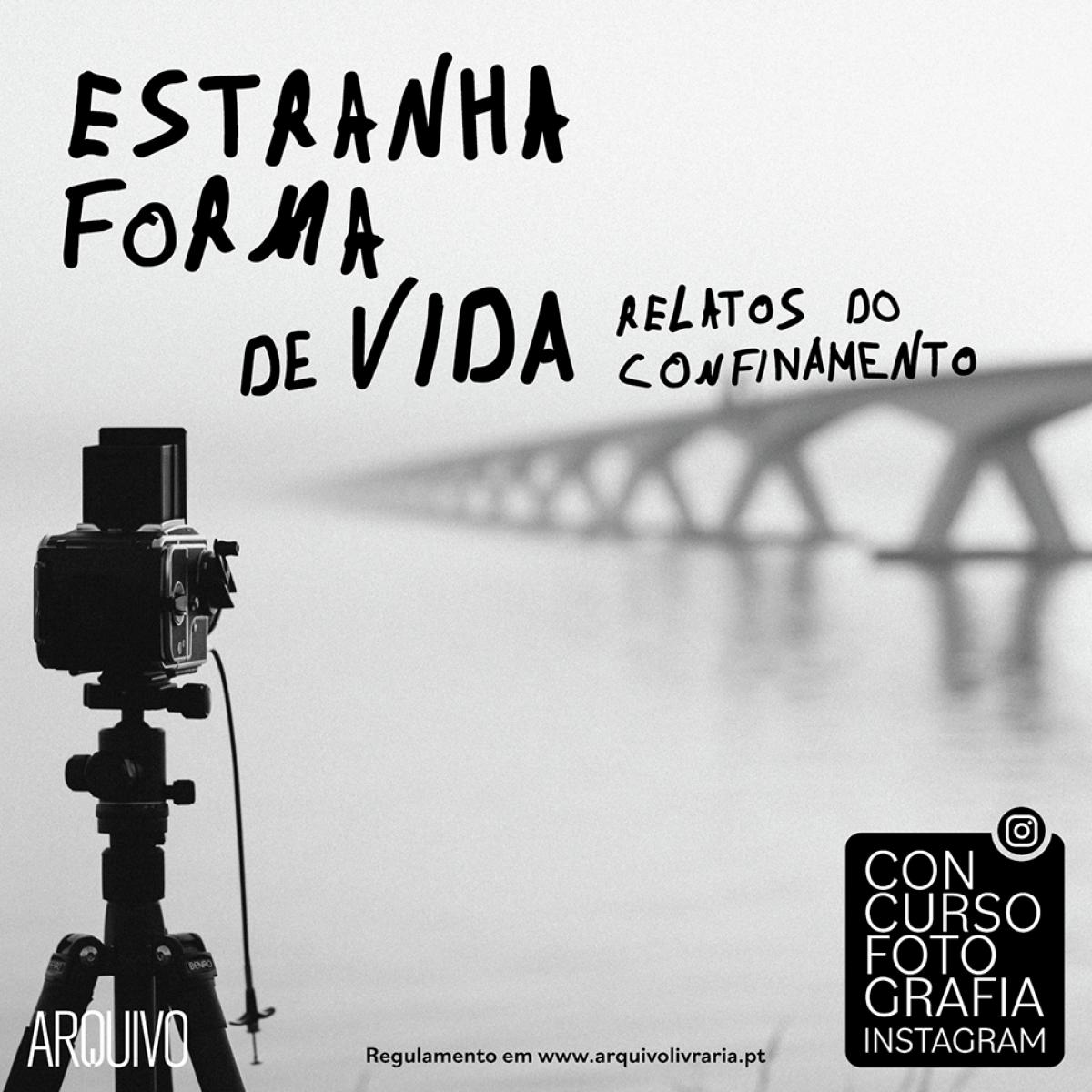 Arquivo lança concurso de fotografia
